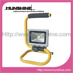 20W LED Outdoor Flood light with Handle