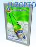 beer advertisement led light box