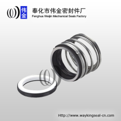 single spring elastomer bellow shaft seals in pumps