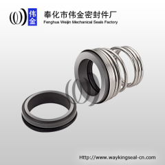 rubber bellow mechanical seal for household pumps