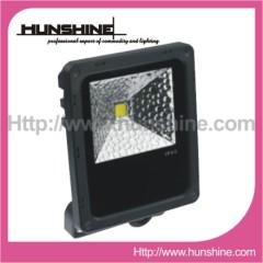 10W Integrated Outdoor Luminaire Lighting