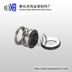 single mechanical face seal of submersible pumps