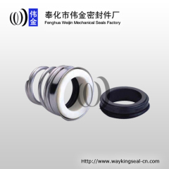 rubber bellow mechanical face seal in pump