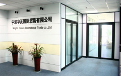 Ningbo Huawo International Trade Co.,Ltd.