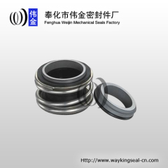 chemical mechanical face seal of pump