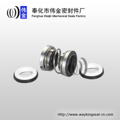 double rubber bellow mechanical seal