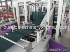 nonwoven D cut bag making machine