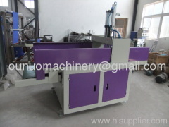 non woven u cut bag making machine