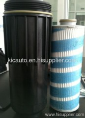IVECO fuel Filter