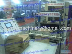 non woven three side bag making machine