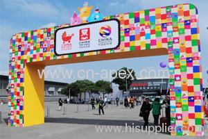 China Kids Expo 2012