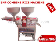 6NF rice mill