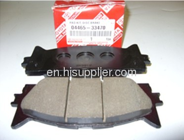 toyota camry brake pads 2006 oem 04465 33470 products from china mainland buy toyota camry. Black Bedroom Furniture Sets. Home Design Ideas