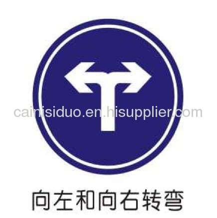 how to say turn right in chinese