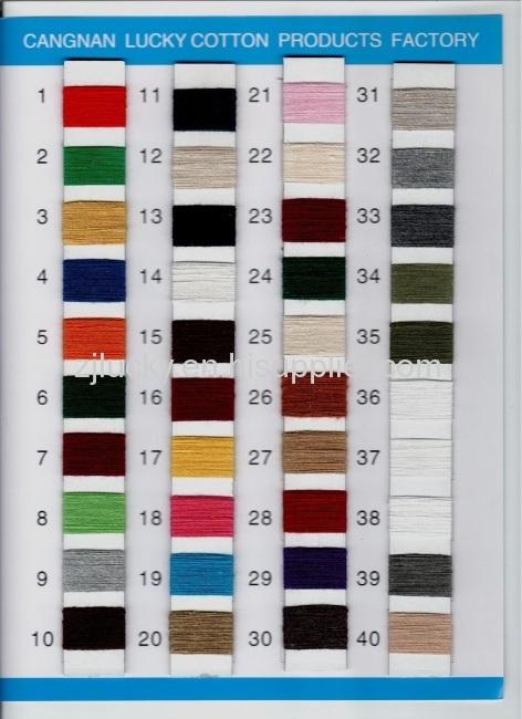 dyed Blanket Yarn