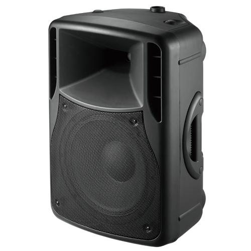 122 Way Plastic Speaker Cabinet