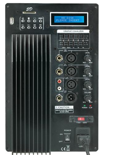 15Stage professional Audio Box