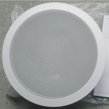6.5Dual Channel Ceiling Speaker