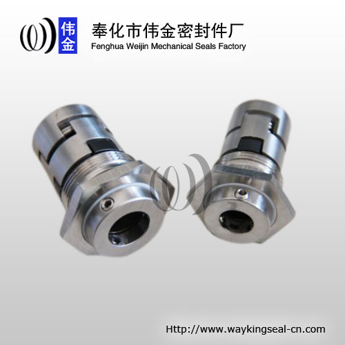 industrial cartridge mechanical seal for pumps
