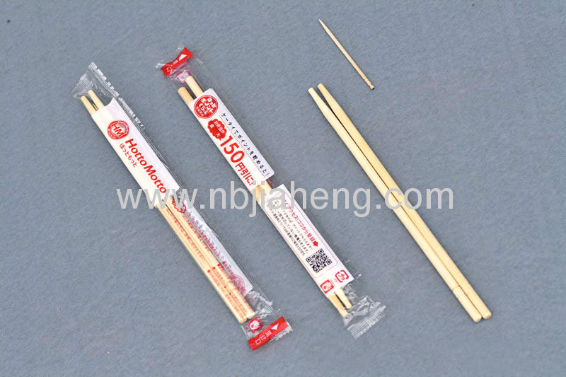 Best Deal Portable Chinese Style Bamboo Chopstick Travel 3 Case Tableware