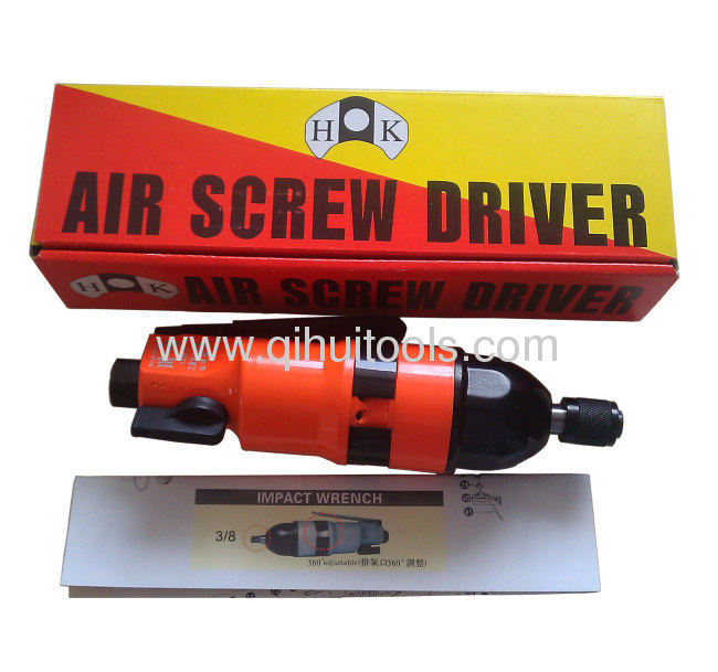360deg exhaust New Property Pneumatic Screwdriver