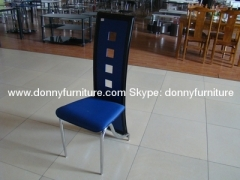 Metal Leather Dining Chair