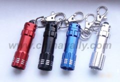 Mini Keychain light