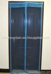 2013 new mosquito curtain