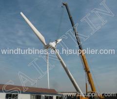 windmill 50kw