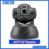 WEISKY Economy WIFI IP Camera SCI-030 With IR LED