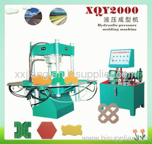 Multifunction Hydranlic-pressure molding machine