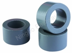 Super Strong Radial Ring Magnet