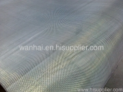 galvanized square wire net