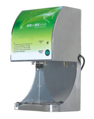 Automatic Hand Sterilizer