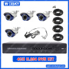 WEISKY H.264 Full D1 DVR with 4pcs SONY CCD Waterproof IR Camera ,4CH DVR KITs