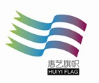 Guangzhou Huiyi Flag Co. Ltd
