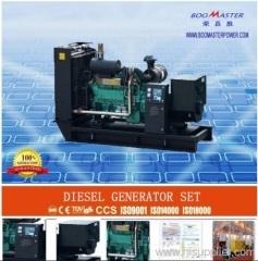 Isuzu diesel generator with high quality