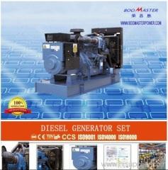 24kw ISUZU Series diesel generator