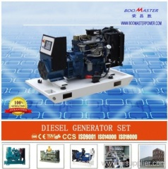 50kva Deutz Diesel Generator