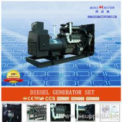 30kva Industry Deutz generator set