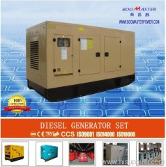 63KVA YTO Silent Diesel Generator Set
