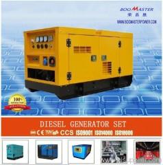 31KVA YTO Silent Diesel Generator Set