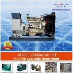 10-25KVA EPA Diesel Generator