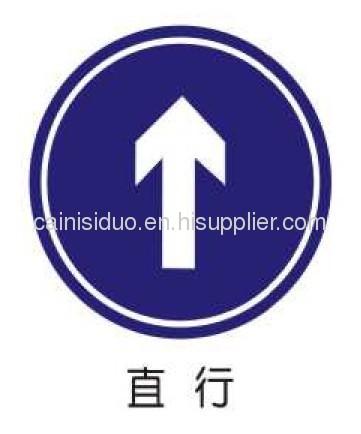 5Zu6KGo_traffic highway aluminum plate go straight indication signage