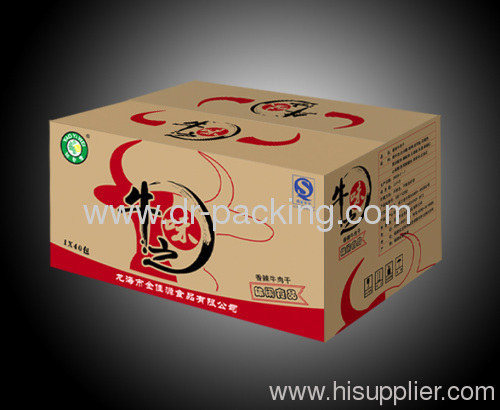 Customized Offset Print Paper Packaging Gift Boxes