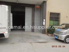 Jieyang Osmai Plastic tableware industry Factory