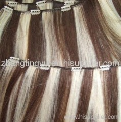 Mixed color hair extension with clip