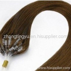Long straight loop hair extension