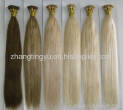 Brazilian I tip hair extension