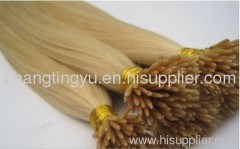 Blond I tip hair extension wholesaler